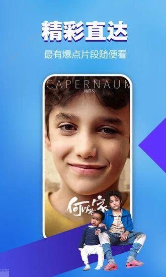 免费观看院线电影app