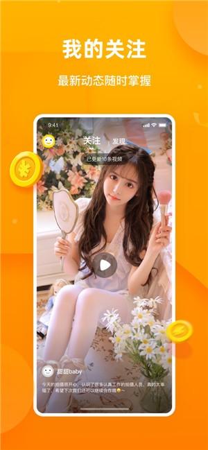樱花直播app最新