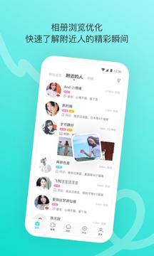 MOMO陌陌官方中文版