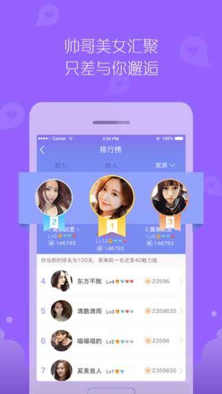 泡泡app最新福利安卓版下载