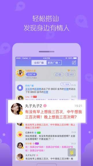 泡泡app最新福利