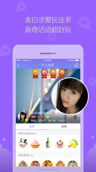 泡泡app