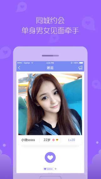 泡泡app最新福利安卓版