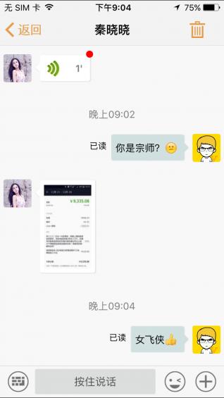 嘀友app最新纯净版下载