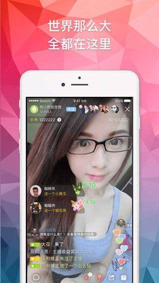蜜桃视频app最新版