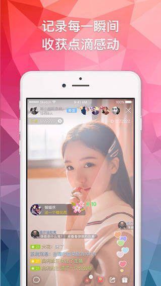 蜜桃视频app最新版下载