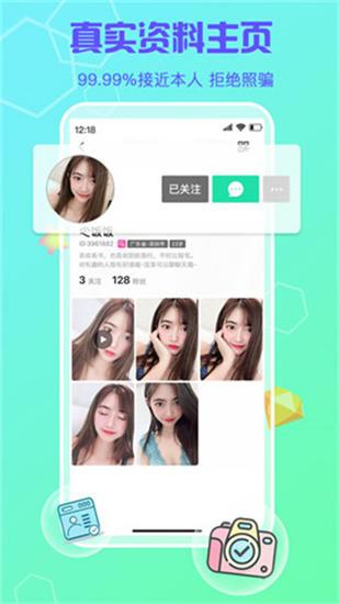 木瓜视频app安卓下载污下载