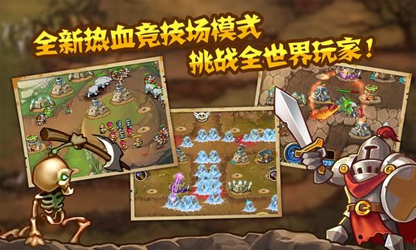 城堡突袭中文版下载