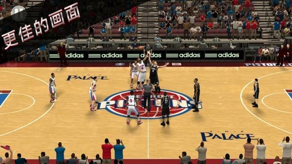 NBA2K16官网
