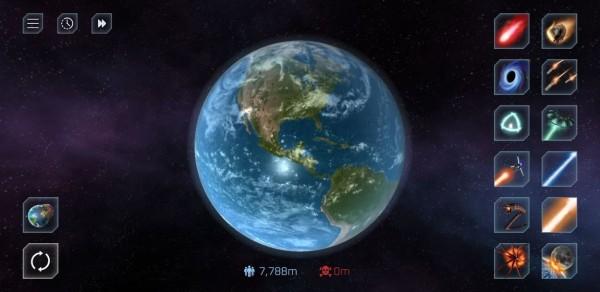 星球爆炸2020官网版