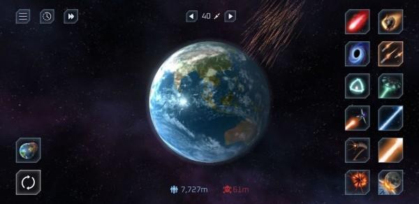 星球爆炸2020官网版下载