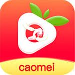 草莓破解版视频app