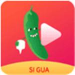丝瓜app视频播放免费