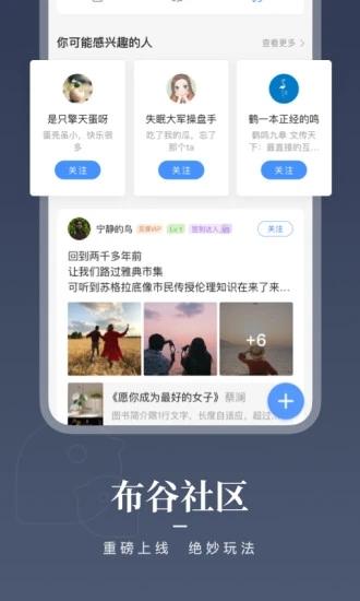 咪咕阅读app安卓破解版