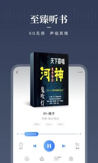 咪咕阅读app安卓最新版