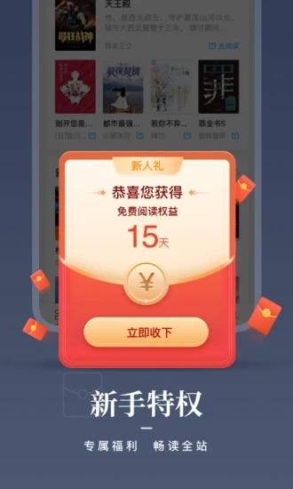 咪咕阅读app安卓下载