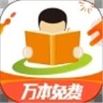 天翼阅读官方免费