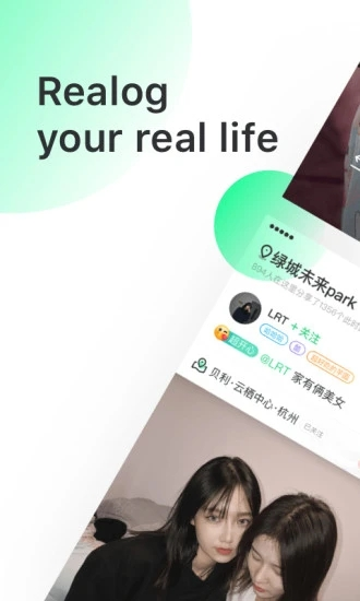 Real如我