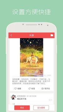 安卓动态壁纸手机版下载