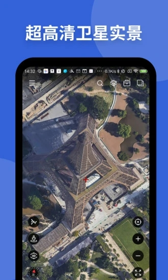 新知卫星地图官方版